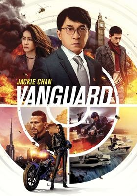 Vanguard Book cover